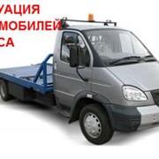 Услуги эвакуатора по РФ фото