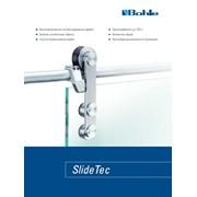 Система раздвижных дверей SlideTec фото