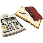 Ведение бухгалтерского учета и сдача отчетности фото