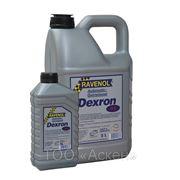 Трансмиссионная гидравлическая жидкость RAVENOL Automatik-Getriebe-Oel Dexron D II фотография