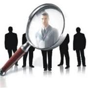 Поиск и подбор персонала фото