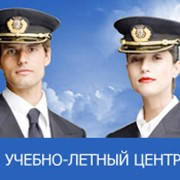 Обучение пилотов. ОБУЧЕНИЕ КОММЕРЧЕСКИХ ПИЛОТОВ CPL. ОБУЧЕНИЕ ПРИВАТНЫХ ПИЛОТОВ PPL. Индивидуальный выбор программы. фото