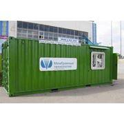 Установка по очистке и опреснению воды в контейнерном исполнении фото