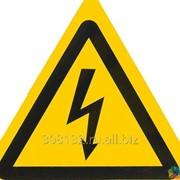 Знак - наклейка Высокое напряжение 170х170х170 (треугольник) фото