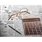Услуги бухгалтерские фото