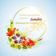 Золото Молдовы! SamaltisSRL фото