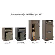 Депозитные сейфы VALBERG серии ASD фото