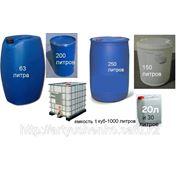 Пластиковые канистры 10-60л бочки 200л емкости 1 куб\m ПЭТ преформы горло 28 38