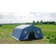 Палатка каркасная Памир 1020303640 фото