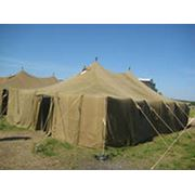 Армейские палатки фото