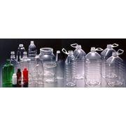 Оборудование для производства пластиковой тары любых форм и размеров фото
