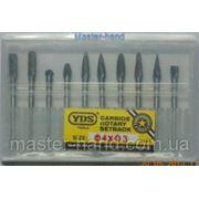 Набор шарошек (борфрез) по металлу 4 мм (YDS Tools)