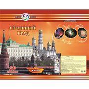 Батарея салютов КА 7060 Стольный град фото