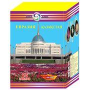 Пиротехника батарея салютов КА7061 Евразия-Казахстан фото