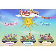 Развлекательный парк Funky Town для всей семьи фото