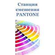 Краски для флексографской печати в Алматы фото