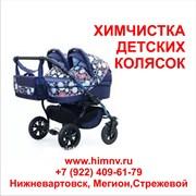 Химчистка детских колясок фото
