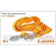 Трос буксировочный Lavita, 6 тонн, 5мх60мм, сумка фото