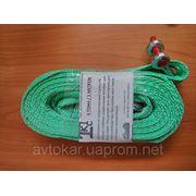 Трос буксировочный ленточный КТС / 6 тонн / 5 метров / Сделано в Украине фото
