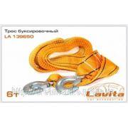 Буксировочный трос Lavita LA 139650 фото