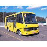 Автобус (для людей с особыми потребностями) Школьный БАЗ А079.45ш фотография
