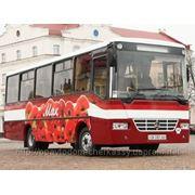 Автобус туристичний МАК ЧАЗ А083.10