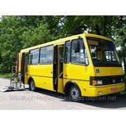 Автобус (для людей с особыми потребностями) БАЗ А079.45
