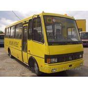 Автобус ШКОЛЬНЫЙ БАЗ А079.24ш