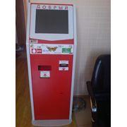 Платёжный терминал с блоком выдачи призов фото