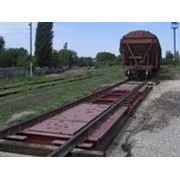 Весы электронные железнодорожные ВАКЖ-4 ВАКЖ-4х2 фото