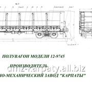 Полувагон модели 12-9745 фото
