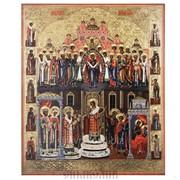 Икона Божией Матери Покров Артикул:001003ид30037