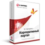 """1С-Битрикс: Корпоративный портал - """"Совместная работа"""" фото"""