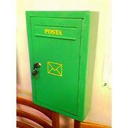 Ящик почтовый индивидуальный фото