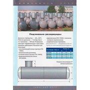 Резервуары подземные одностенные в Алматы фото