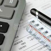 Ведение и сопровождение бухгалтерского и налогового учета организации