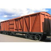 Вагоны грузовые фото