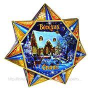Новогодняя упаковка звезда синяя фото