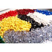 Остатки сырья для литья пластмассовых изделий под давлением фото