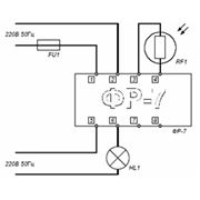 Фотореле типа ФР-7 Фотореле электронные фото