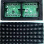 Экраны плазменные Яркость:6500cd/m2 фото