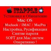 Сброс пароля на Macbook в Алматы Убрать пароль с Macbook в Алматы Уберем пароль с Mаcbook или Imac в Алматы фото