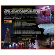 Led в Молдове-MASTER LED фото