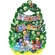 Новогодняя упаковка Елка-карнавал с высечкой фото