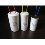 Конденсаторы электрические постоянные фото