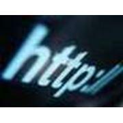 Хостинг web-сайты web-узлы в сети интернет. Услуги интернет-провайдеров фото