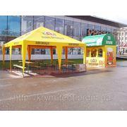 Севастополь Рекламные палатки, промо-палатки, Брендовые шатры палатки фото