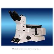 Оборудование для микро- и оптоэлектроники фото
