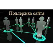 фото предложения ID 6299597