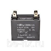 Универсальный конденсатор для кондиционера 1.5uF фото